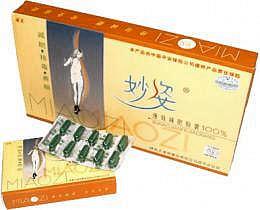 таблетки зеленый чай для похудения цена